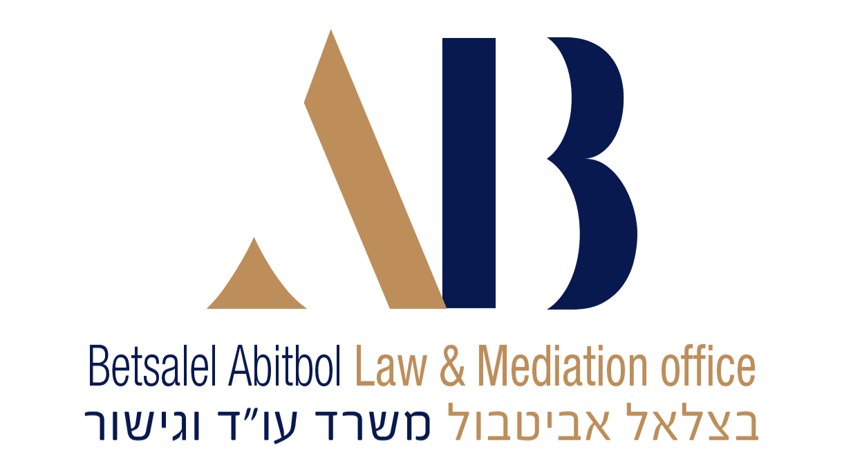 Bezalel Abitbul Law Offices & Mediation